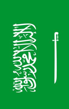 saudiarabiens-flagga